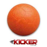 Kickerball mit Fussballmuster in verschiedenen Farben